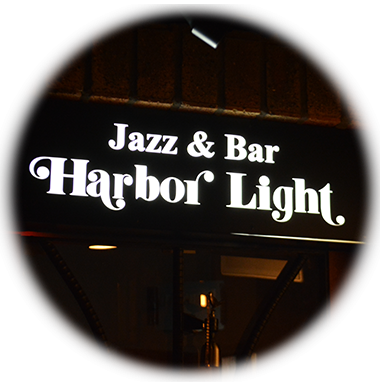 Jazz & Bar Harbor Light